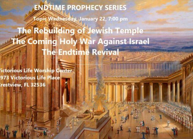 CRESTVIEW PROPHECY SERIES